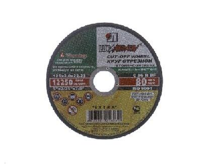 Diskas 125 betonui