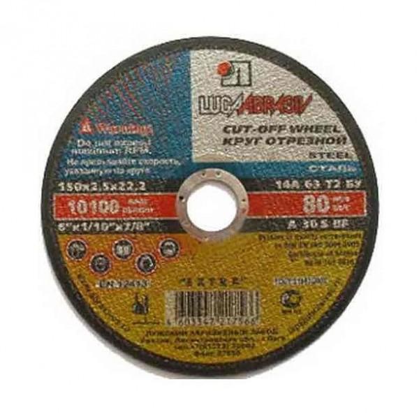 Diskas armuotas metalui LUGA